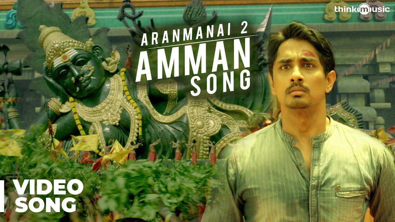 Amma Video Song (Amman Song) Ft. Kushboo   Aranmanai 2   Siddharth, Trisha, Hansika   Hiphop Tamizha