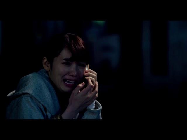 Stare (2020) Japanese Movie Trailer English Subtitles (シライサン 本予告 英語字幕)