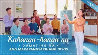 Christian Music Video   Kahanga-hanga na dumating na ang Makapangyarihang Diyos (Tagalog Subtitles)