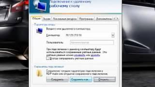 Видео урок - подключение VPS для форекс.(http://copy-fx.ru/ Видео снятое Сергеем , о том как подключиться к удалённому рабочему столу, что бы установить на..., 2013-10-31T08:11:37.000Z)