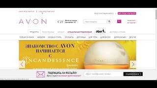 видео Как стать представителем Avon