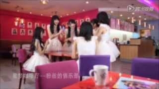 SNH48 星梦剧院 Star Dream Theatre Promo (Short version)