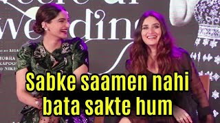 Tareefan Song Reaction By Saif Ali Khan And Anand Ahuja Revealed By Sonam And Kareena