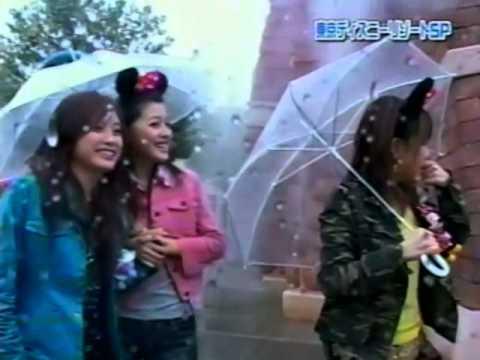 Morning Musume at Tokyo Disneyland, Part 1