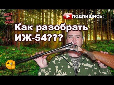 Разборка авто в Смоленске б/у запчасти купить, авторазбор