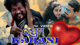 #Premkahani#prakashjal Sambalpuria New Full HD Video 2019
