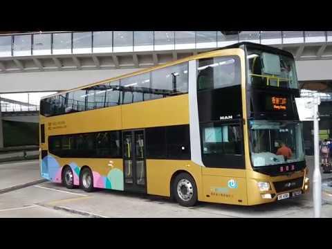 港珠澳大橋穿梭巴士 VR4581 大橋澳門口岸往大橋香港口岸 - YouTube