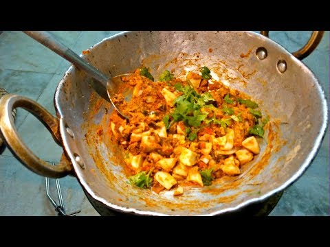 Egg Chat Masala In 5 Minutes || Mouthwatering Home Made Dish