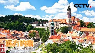 Download Video 《远方的家》 20180511 一带一路(359)捷克 捷克双城记 | CCTV中文国际 MP3 3GP MP4
