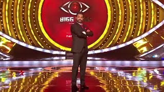 Jr NTR Performance in Bigg Boss Show | Episode - 01| Star Maa | Bigg Boss Day - 01 | YOYO TV Channel