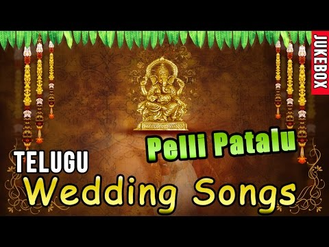 Best Wedding Songs of Tollywood | Tollywood...