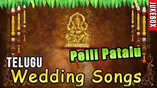 Best Wedding Songs of Tollywood | Tollywood Wedding Songs | Telugu Pelli Patalu