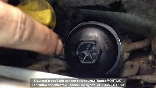 видео Масляный фильтр на Opel Combo A, B - 1.2, 1.4, 1.6, 1.7 л. – Магазин DOK | Цена, продажа, купить  |  Киев, Харьков, Запорожье, Одесса, Днепр, Львов