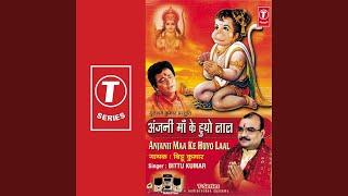 Bajrang Bala Jap Thari Mala