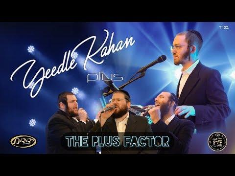 The Plus Factor | Shmueli Ungar, Beri Weber, Shea Berko | Episode 1