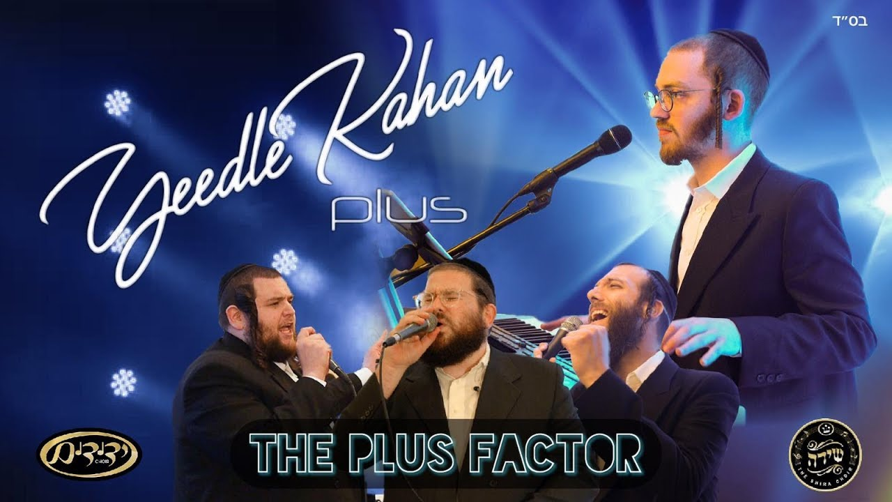 The Plus Factor | Shmueli Ungar, Beri Weber, Shea Berko | Episode 1