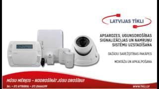Latvijas Tīkli Установка систем видеонаблюдения(, 2014-05-17T12:54:31.000Z)