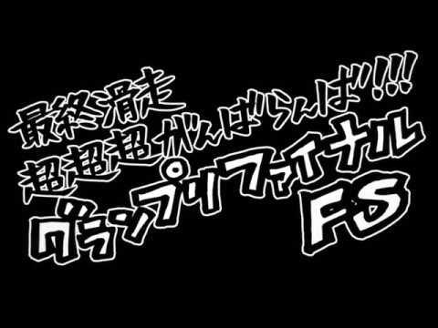 TVアニメ「ユーリ!!! on ICE」公式サイト:http://yurionice.com/ TVアニメ「ユーリ!!! on ICE」公式Twitter:https://twitter.com/yurionice_PR 久保ミツロウ×山本沙代...
