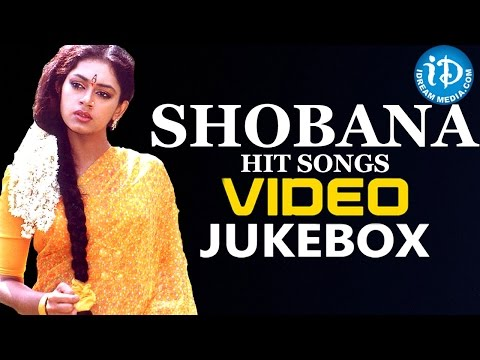 Shobana Super Hit Video Songs Jukebox || Actress Shobana Super Hit Collections || Jukebox