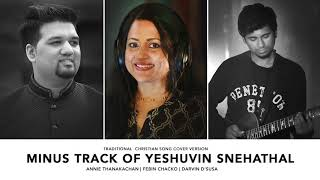 Minus Track Of Yeshuvin Snehathal Ennullam | Traditional Song Cover Version | Annie Thankachan ©