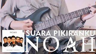 NOAH   Suara Pikiranku (Full Guitar Cover) Complete + Solo Part