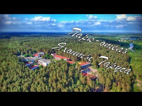 Яхонты Таруса - обзор номера и территории отеля, вечернее ШОУ (Life Vlog 2)