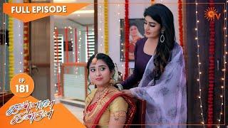 Kannana Kanne - Ep 181 | 14 June 2021 | Sun TV Serial | Tamil Serial