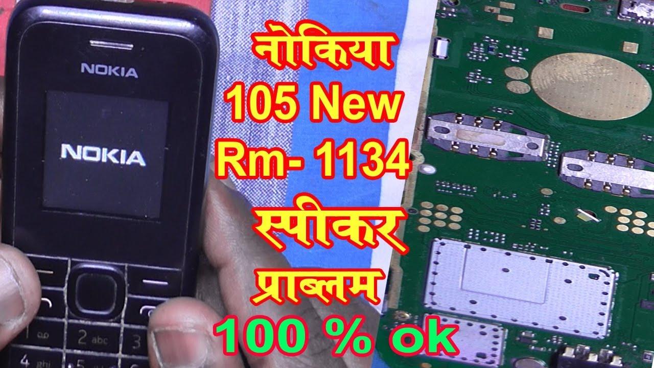 New Nokia 105 Spikar Not Working Solution