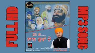 Lal Gura De Amrit Majri Free MP3 Song Download 320 Kbps