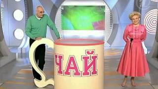 Елена Малышева - Три причины пить монастырский чай для похудения