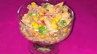 Праздничный салат. Салат с авокадо. Салат с семгой. Праздничный салат рецепт.