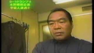 水野晴男氏企画①.