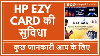 How to check LPG subsidy status online Hindi
