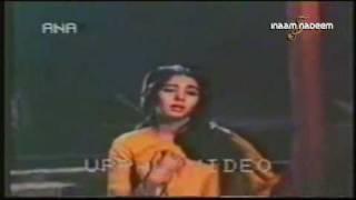 Download Video Noor Jehan - Bhool Kar Ehd e Wafa - Najma (1970) MP3 3GP MP4