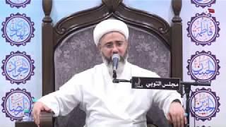الشيخ مصطفى الموسى - نعي \