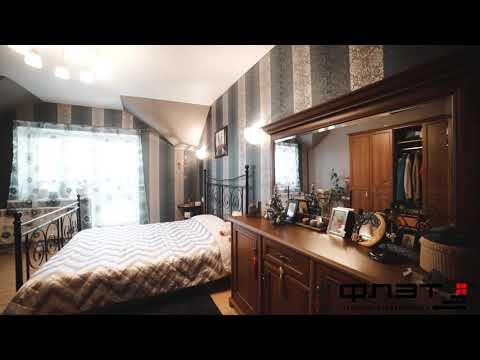Продается роскошный дом в Советском районе Казани, ул. Азинская 1-я (пос.Царицыно)