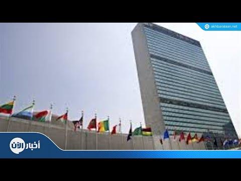 الأمم المتحدة :ميليشيا ليبية شردت الفي شخص من ملاجئهم  - 09:22-2018 / 8 / 15
