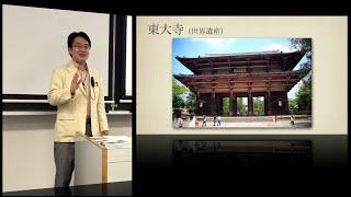 小原克博「仏教以前、仏教伝来」(講義「日本宗教」第4回、同志社大学)