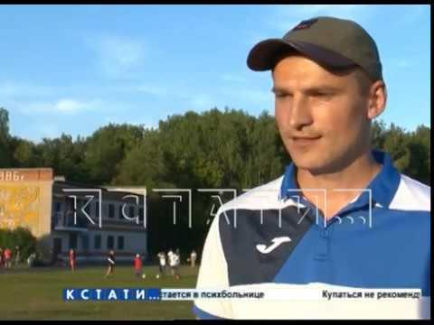 Володарский район претендует на звание самого спортивного в Нижегородской области