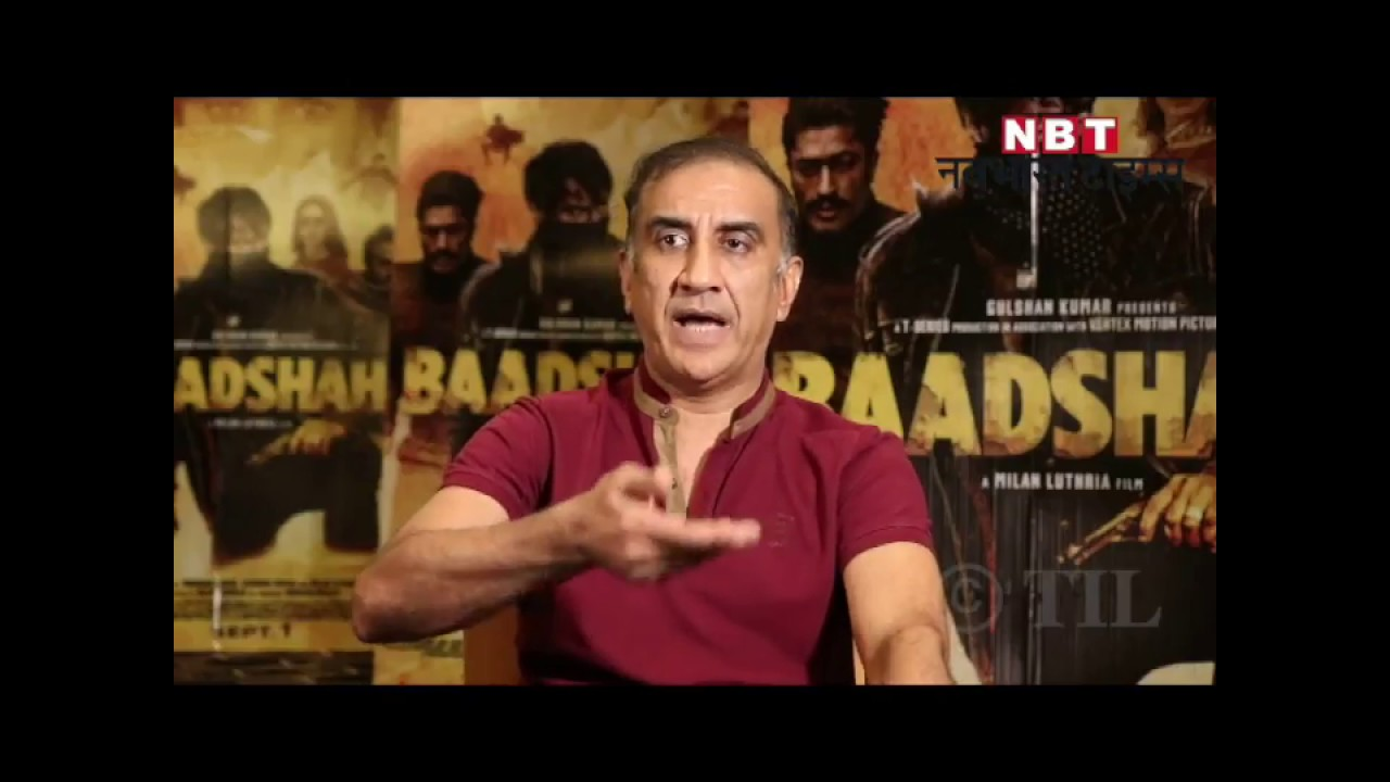 Baadshaho | Milan Lutharia | Ajay Devgan | Interview