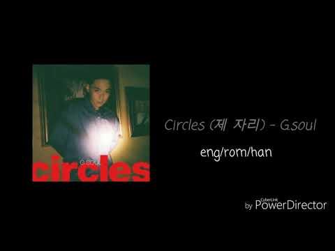 G.Soul (지소울) – Circles (제자리) [ENG/HAN/ROM]