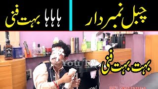 Chabal Number Daar very funny By You TV HD