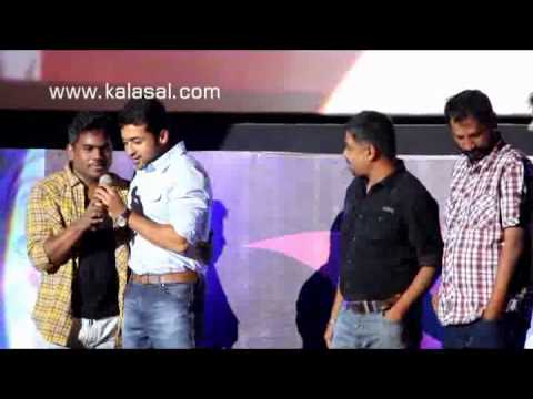 Actor Surya Sung a Song Ek Dho Theen Chaar at Anjaan Audio Launch Event