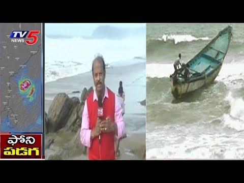 Cyclone Fani Toofan LIVE Updates | Visakha | TV5 News
