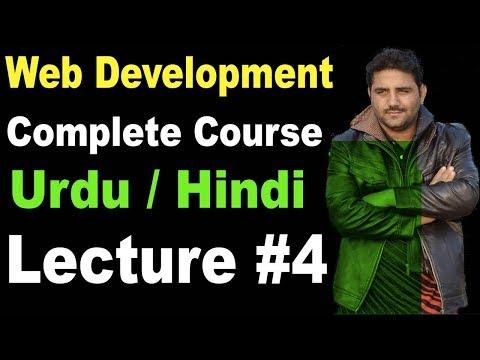 Web Development -- HTML Attributes & Their Types Implement Lesson 4 Urdu / Hindi thumbnail