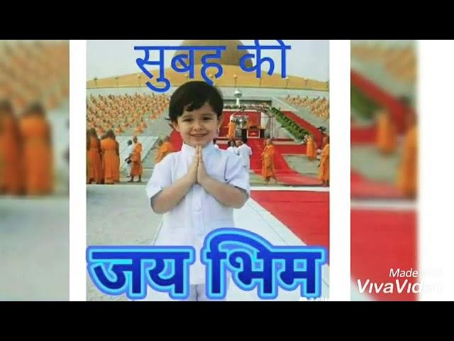 Next ,PM. bahan Kumari Mayawati ji ko banana hai. Jai Bhim ,Namo buddhay, Jai Bharat
