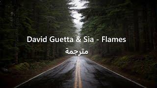 David Guetta & Sia - Flames | اغنية سيا - النيران مترجمة للعربي Video