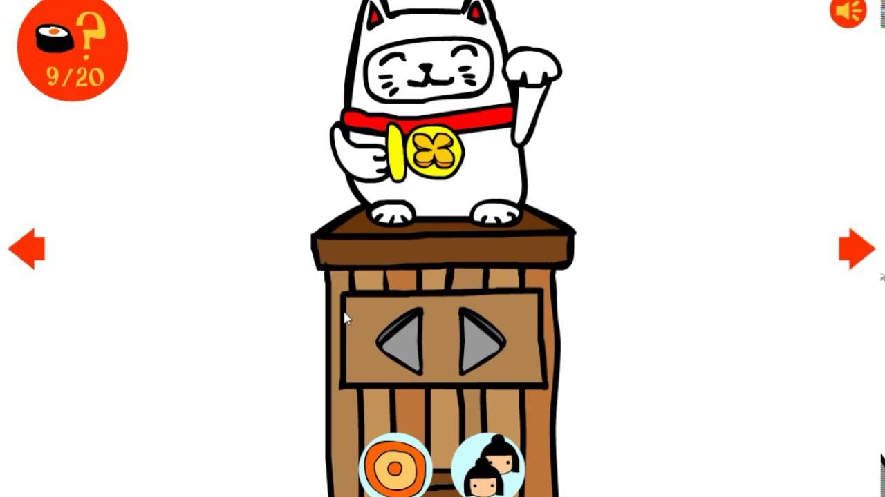 Bart Bonte] Cat in Japan Walkthrough - YouTube