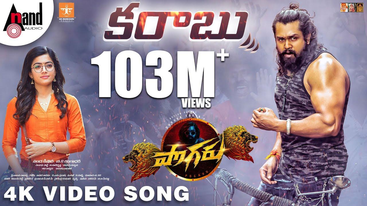 Pogaru | Karabuu | Telugu Video Song |Dhruva Sarja |Rashmika Mandanna |Nanda Kishore| Chandan Shetty