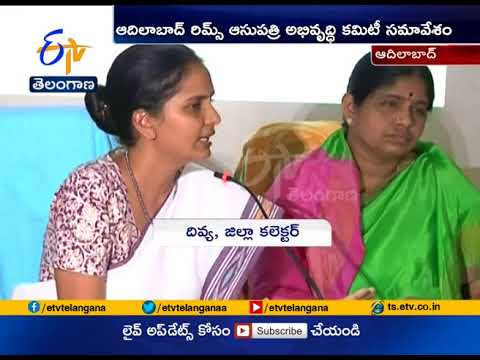 Govt Doctor Not Attend   to Rims Development Committee Meeting   in Adilabad